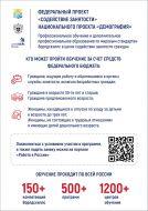 b_240_190_16777215_00_images_Новости_Knig_listovka.jpg