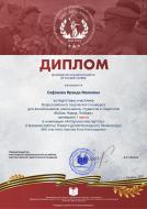 b_240_190_16777215_00_images_Сентябрь_2021_Safronova-1.png